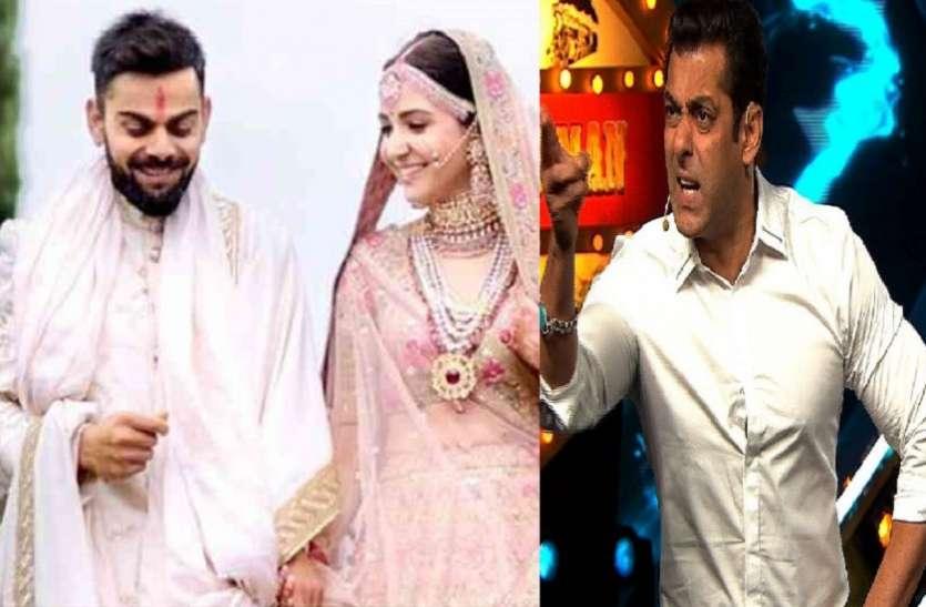 Anushka sharma did not invited salman khan in her marriage