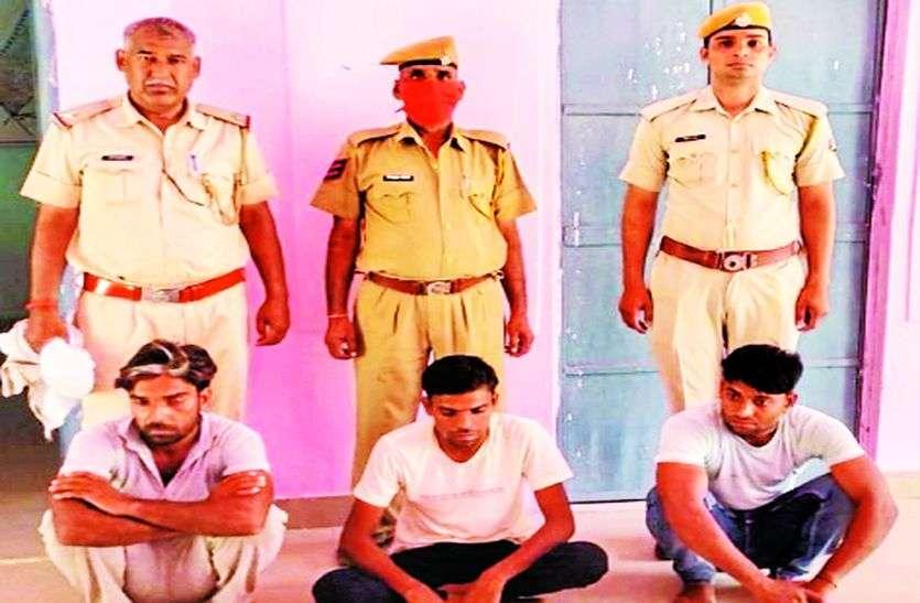 हत्या के प्रयास में फरार तीन आरोपियों को पुलिस ने किया गिरफ्तार