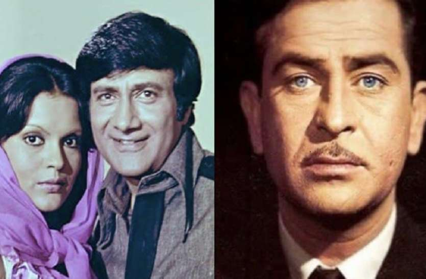 Dev Anand wanted to propose Zeenat Aman Raj Kapoor spoiled his plan