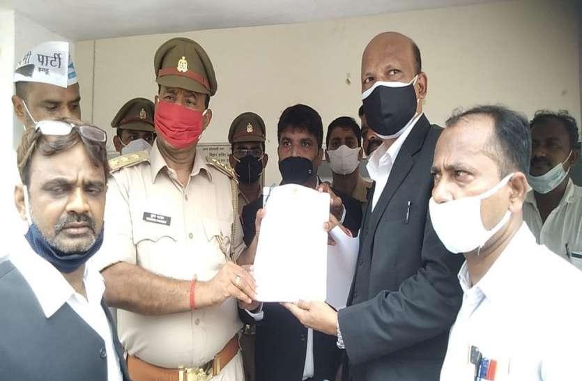 Ram Mandir : अयोध्या कोतवाली में राम मंदिर ट्रस्ट के खिलाफ दी गई तहरीर