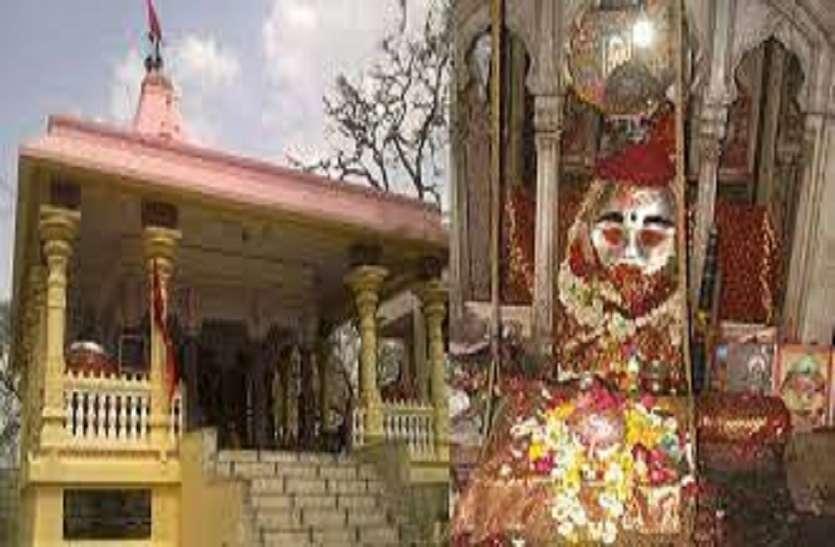 Ujjain kaal bhairav temple