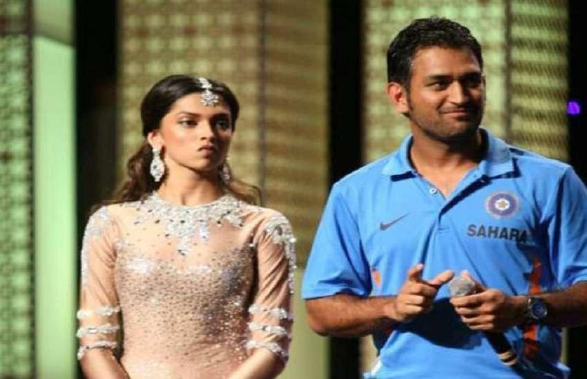 mahendra_singh_dhoni_girlfriend_3.jpg