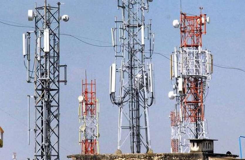 मोबाइल टावर रेडिएशन पर फिर चेता दूरसंचार विभाग