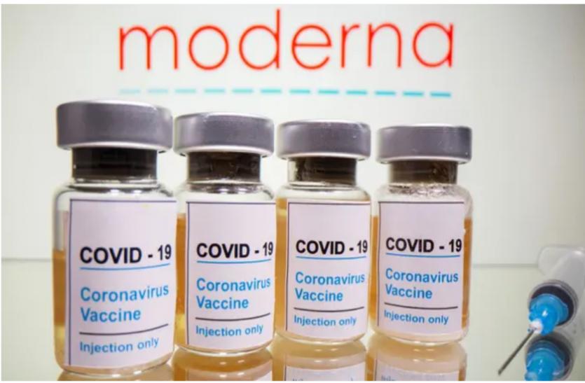 DCGI ने सिपला को मॉडर्ना वैक्सीन के आयात की दी मंजूरी, सरकार जल्द कर सकती है घोषणा