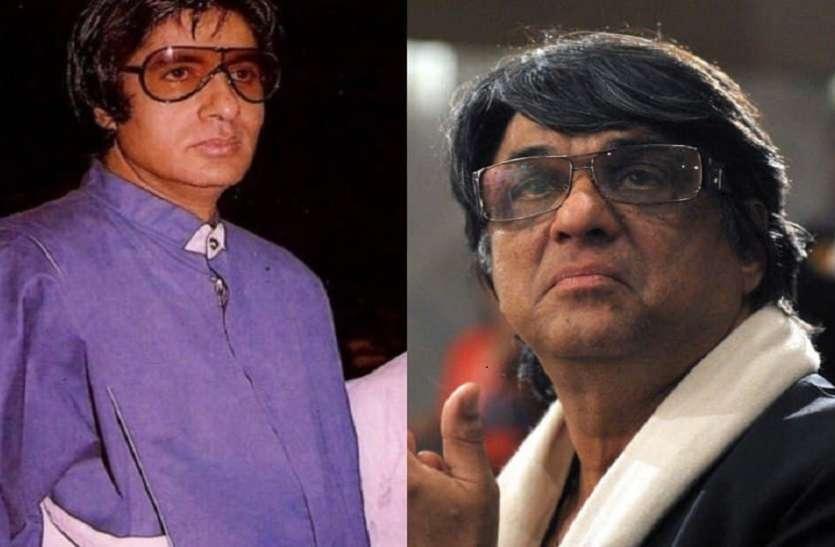पहली मुलाकात में अमिताभ बच्चन और मुकेश खन्ना संग अनबन, यूं थे दोनों के संबंध