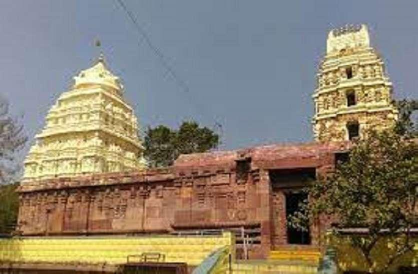 Panakala Narasimha Temple
