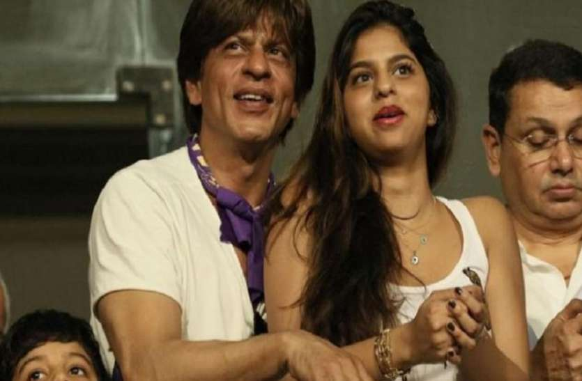 shahrukh khan daughter suhana's partner should be these seven quality