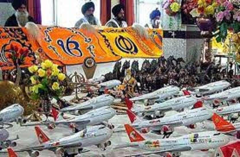 jalandhar Shaheed Baba Nihal Singh Gurdwara