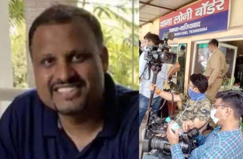 Twitter India के एमडी के खिलाफ सुप्रीम कोर्ट में याचिका, गाजियाबाद पुलिस ने दी हाईकोर्ट के फैसले को चुनौती
