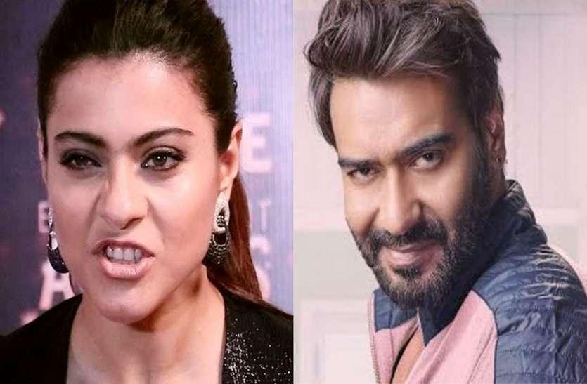 जब अजय देवगन पर बुरी तरह भड़क गई थीं काजोल, मारने के लिए निकाल ली थी सैंडल