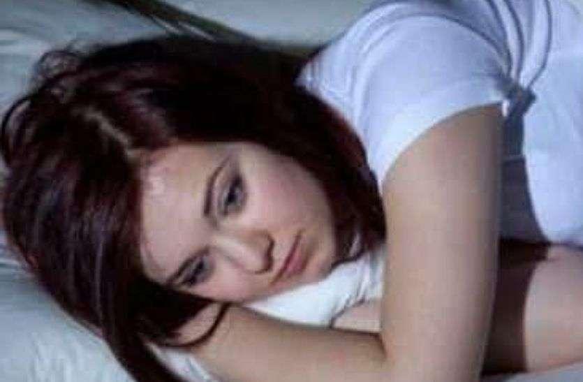 Insomnia Problem :- नींद नहीं आने की समस्या से परेशान हो गए हैं, तो जीवन शैली में करें यह बदलाव