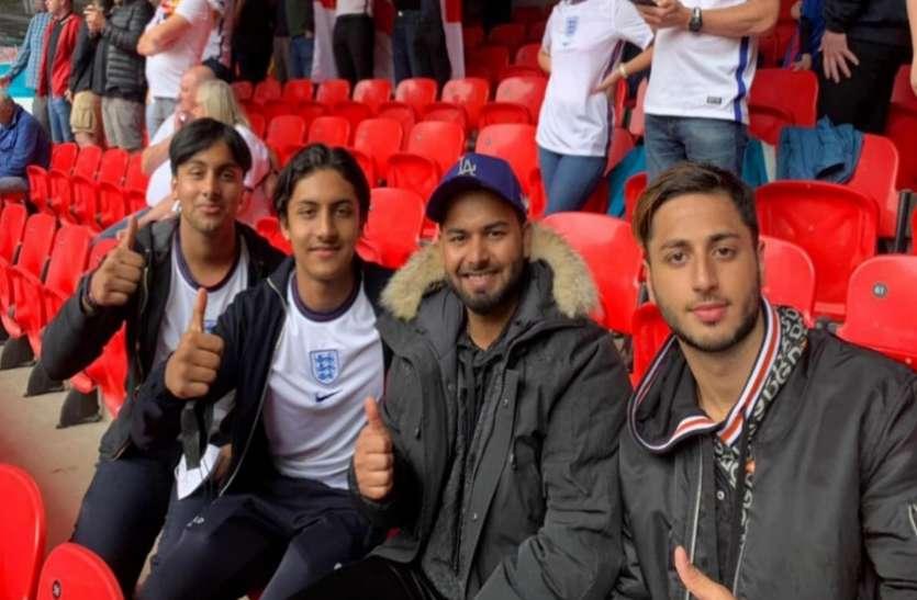 कोरोना से खतरे के बीच दर्शकों से भरे स्टेडियम में मैच देखने पहुंचे ऋषभ पंत