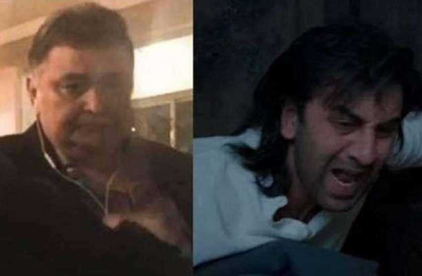 Rishi Kapoor Got Emotional To See Ranbir Kapoor's Film's Trailer