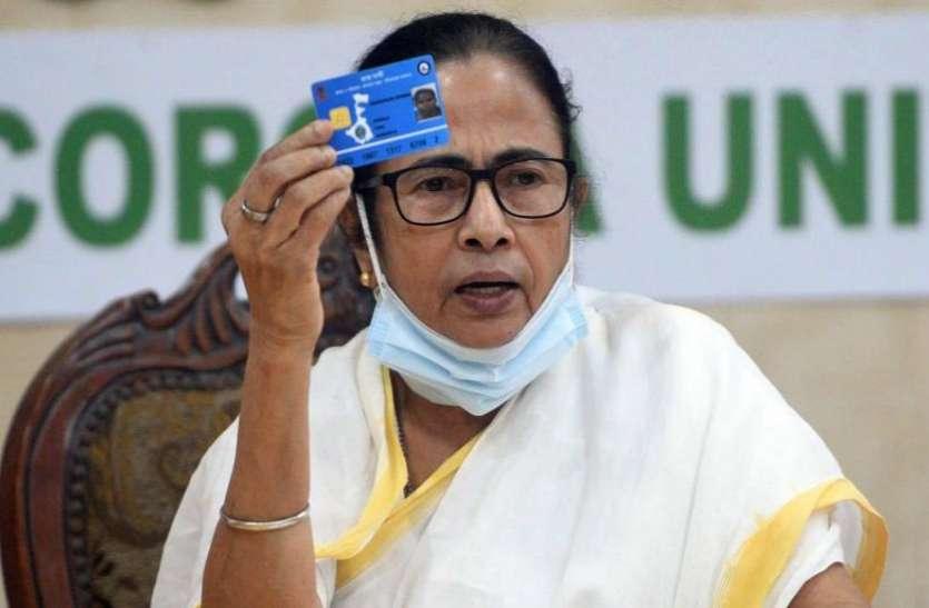 पश्चिम बंगाल के छात्रों के लिए खुशखबरी: सीएम ममता बनर्जी ने स्टूडेंट क्रेडिट कार्ड किया लॉन्च, कम ब्याज पर मिलेगा 10 लाख तक लोन
