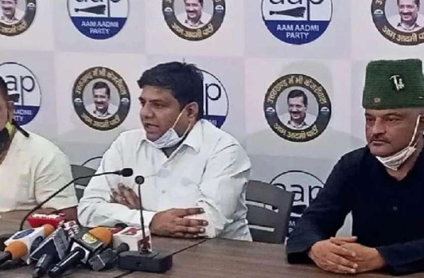 उत्तराखंड में AAP का बड़ा ऐलान, सीएम तीरथ सिंह रावत के खिलाफ चुनाव लड़ेंगे कर्नल अजय कोठियाल
