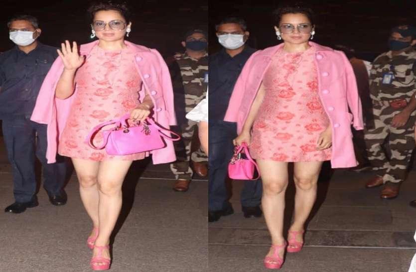 Kangana Ranaut Looks Stunning In Pink Outfit Pics Goes Viral