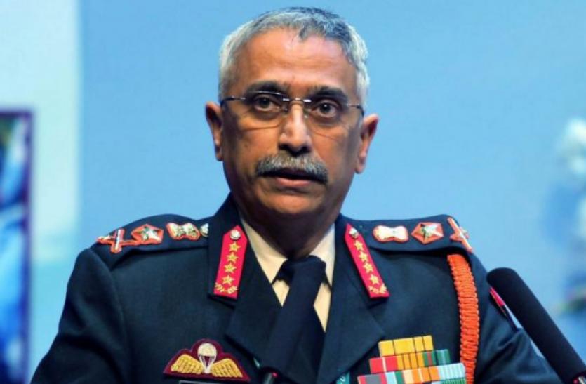 Jammu-Kashmir: वायुसेना बेस पर हमले के बाद सेना प्रमुख एमएम नरवणे बोले - ड्रोन अटैक बड़ी चुनौती