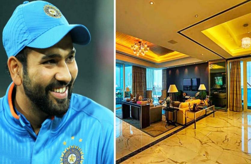 भारतीय टीम के उपकप्तान रोहित शर्मा ने बेच दिया करोड़ों रुपए की कीमत वाला अपना घर, जानिए विला की कीमत