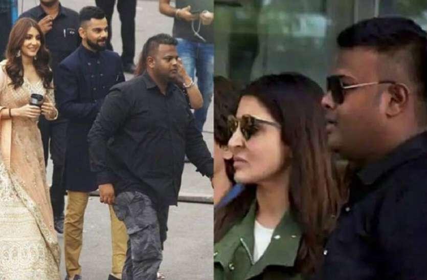 Anushka Sharma Bodyguard Sonu Salary