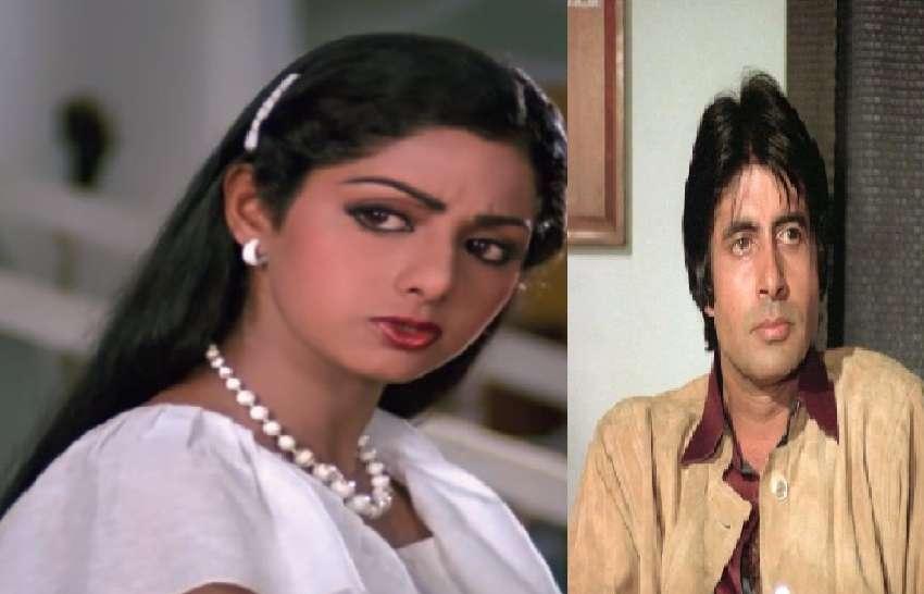 Sridevi refused work with amitabh bachchan