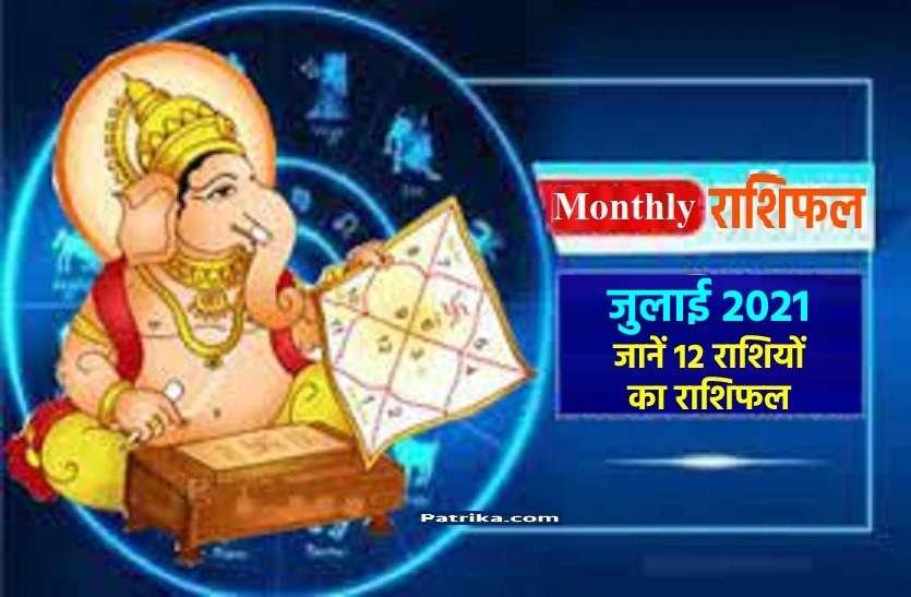 July 2021 monthly Horoscope