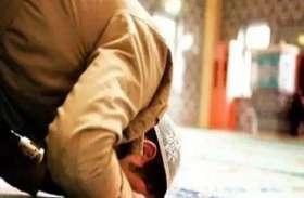 जुमे की नमाज पढ़ाने को लेकर मुस्लिम समुदाय के दो पक्ष में टकराव