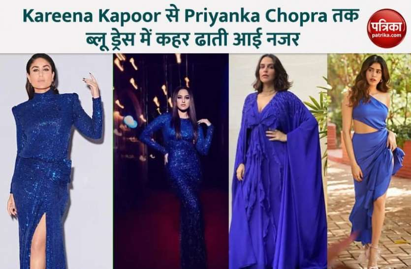 Bollywood Actresses Photos In Blue Dress Hot Beautiful Pic Viral – Bollywood Actresses in Blue Dress