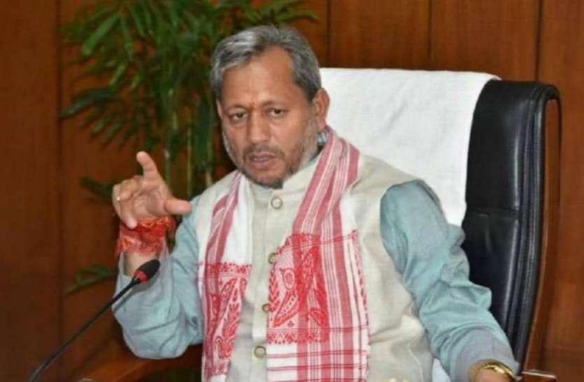 Uttarakhand Political Crisis: मुख्यमंत्री तीरथ सिंह रावत ने की इस्तीफे की पेशकश, अगले सीएम के लिए इन नामों पर चर्चा
