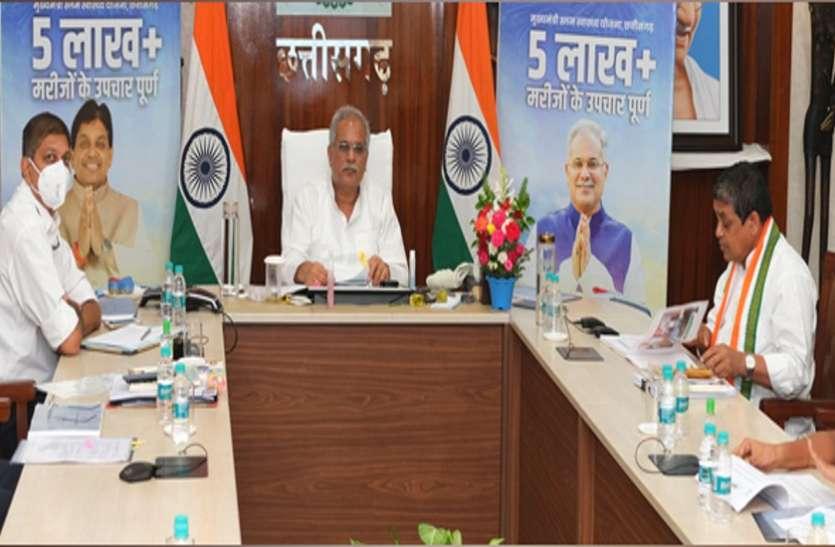 ईंधन के रूप में इस्तेमाल के लिए गोबर गैस प्लांट को बढ़ावा दें: मुख्यमंत्री बघेल