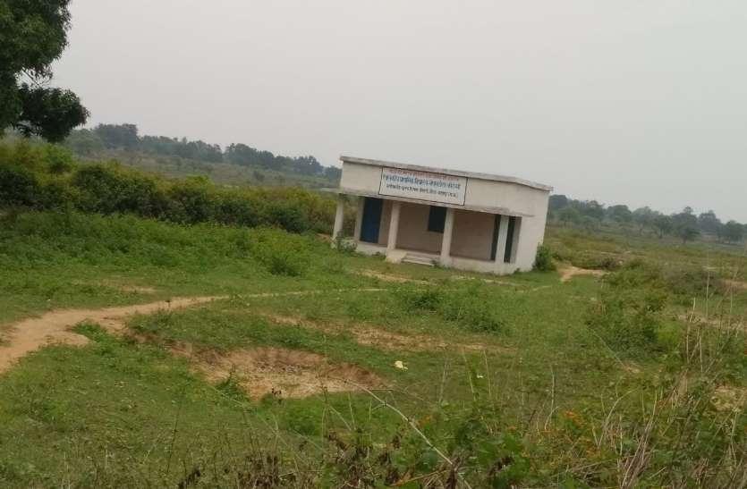 स्वीकृति के बाद अतिक्रमण की उलझन में दो वर्षो से बंद पड़ा स्कूल का निर्माण कार्य