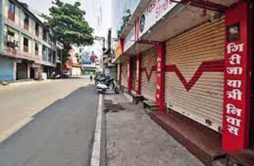 कोल्हापुर में 5 जुलाई से दुकानें खुलने की संभावना