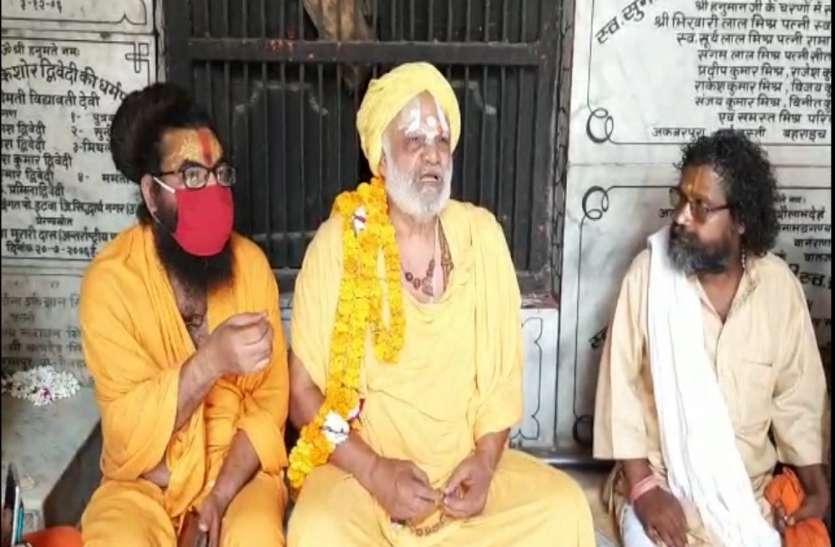Ayodhya : जमीन घोटाले में धर्मदास का एक और बड़ा आरोप