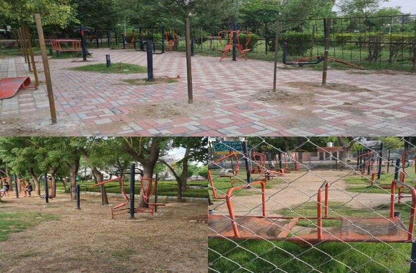 पार्को में लगे ओपन जिम हुए कबाड़, जालियां लगाकर कर रहे बन्द