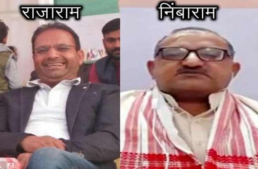 राजस्थान: क्या दो 'राम' को संकट से बाहर निकाल पाएगी BJP? जानें नड्डा-पूनिया मुलाक़ात के मायने!