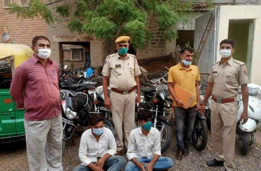 चोरी की छह मोटरसाइकिल बरामद, दो गिरफ्तार