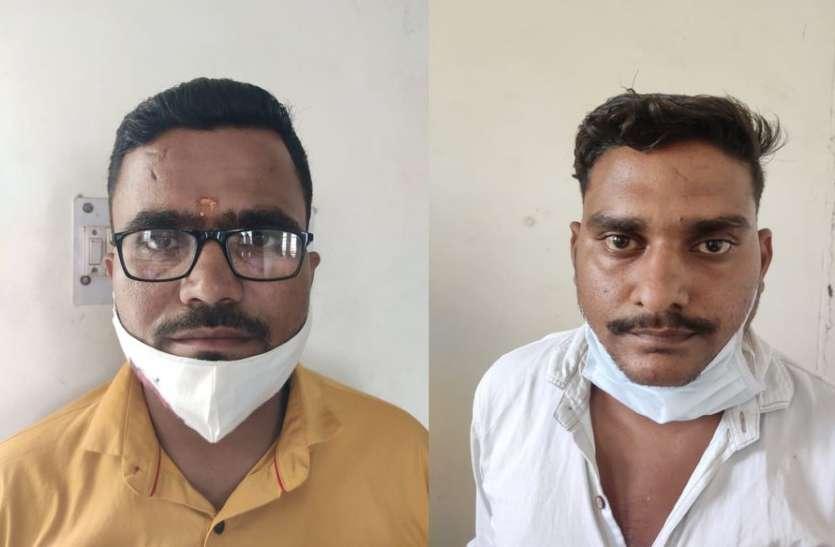 वार्ड पार्षद व उसका मुंशी 5 हजार रुपए रिश्वत लेते रंगे हाथों गिरफ्तार