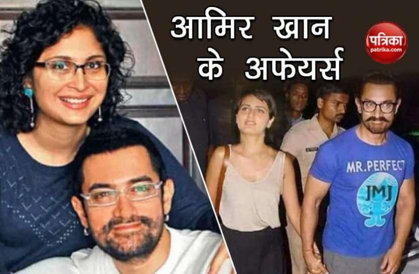 कई महिलाओं संग रिलेशनशिप में रह चुके हैं एक्टर आमिर खान, जुड़ चुका है फातिमा सना शेख संग नाम
