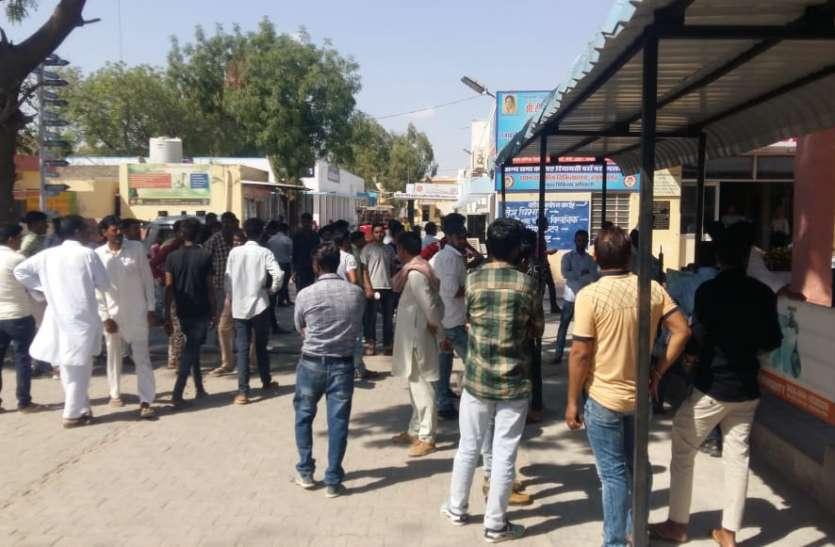 हनुमानगढ़ में विद्युत ट्रांसफार्मर फटा, उबलता तेल ऊपर गिरने से कर्मचारी की मौत