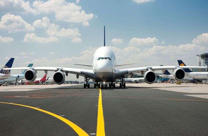 नए एयरपोर्ट की एन्वायरमेंटल क्लीअरेंस एक्सपायर, नई मंजूरी लेकर डीपीआर होगी अपडेट