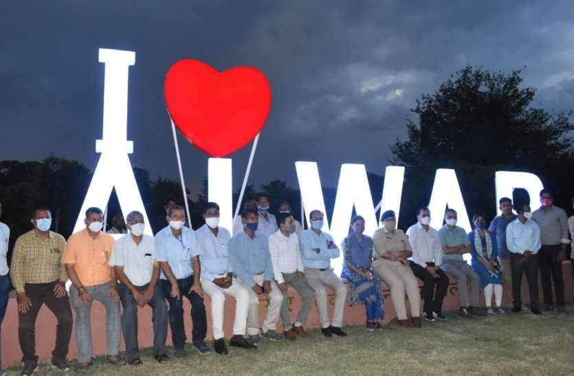 I Love Alwar सेल्फी पॉइंट का लोकार्पण, सेल्फी लेने पहुंचे लोग, नेहरू पार्क का आकर्षण बढ़ेगा