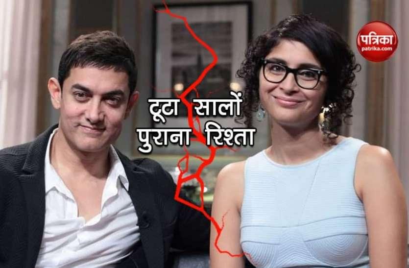 Aamir Khan And Kiran Rao Got Divorced