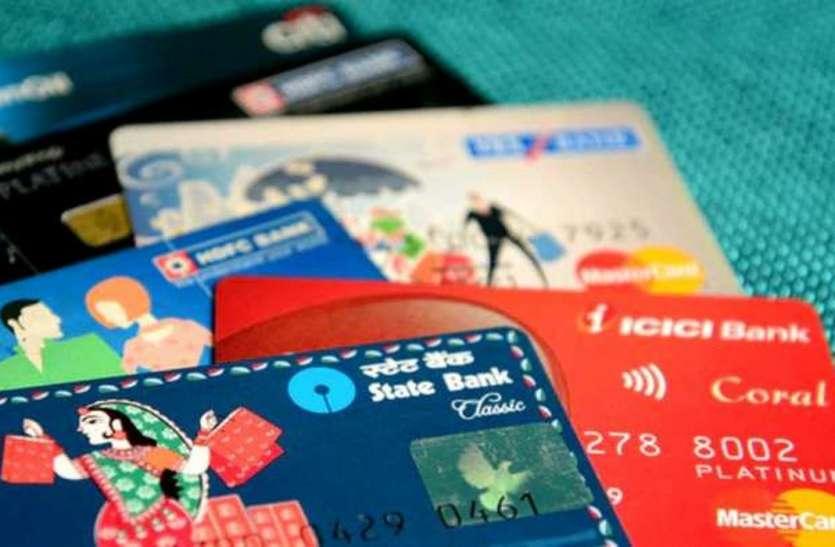 धोखे से बदला दम्पती का एटीएम कार्ड, उचक्कों ने खाते से उड़ाए 38 हजार रुपए
