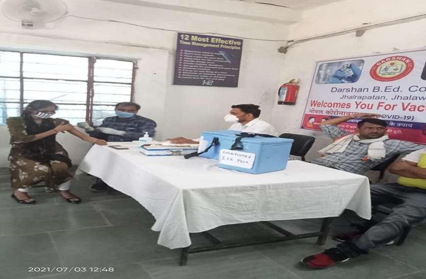Jhalawar Vaccination...एक दिन में 28710 लोगों के लगा मंगल टीका