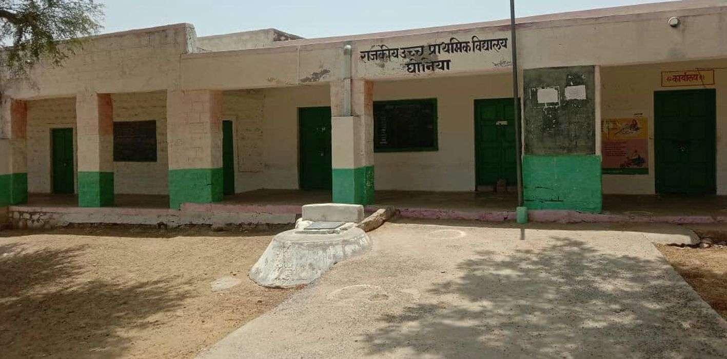 नई ग्राम पंचायतों की 'उच्च शिक्षा' दो साल से 'अधरझूल' में