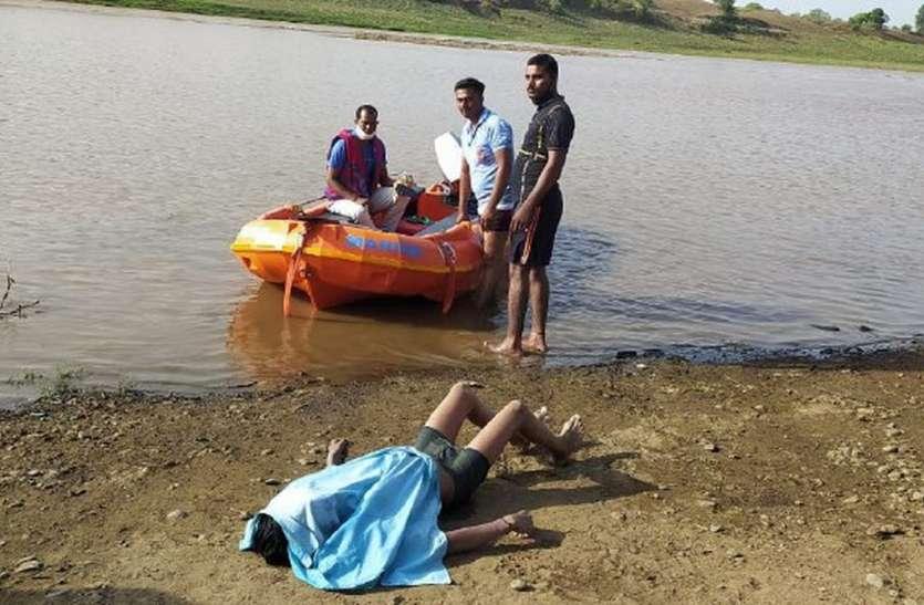 17 घंटे बाद सतियारा घाट पर मिला नदी में डूबे युवक का शव