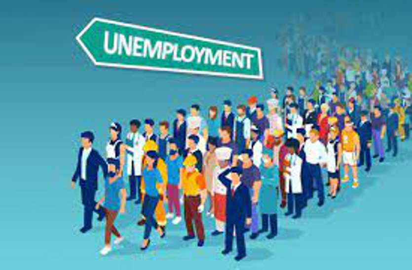 14 महीने से योजनाएं बंद, कोरोना में नौकरी गई अब लोन भी नहीं मिल रहा बेरोजगारों को