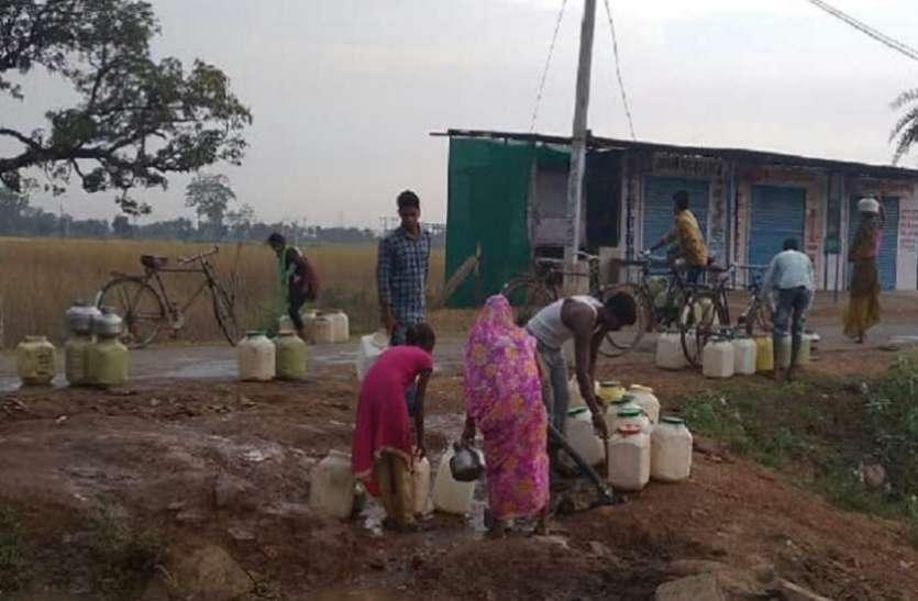 कटनी के गांवों में पेयजल का गंभीर संकट