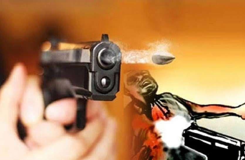 संदिग्ध हाल में कमरे में चली गोली, युवक गंभीर रूप से घायल