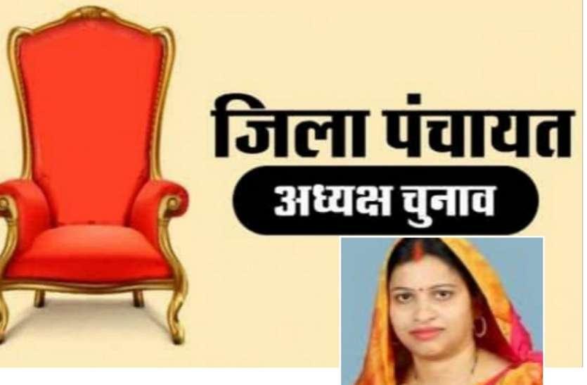 Panchayat chunav : जाने क्या है जिला पंचायत अध्यक्ष पद पर भाजपा की जीत का सही समीकरण