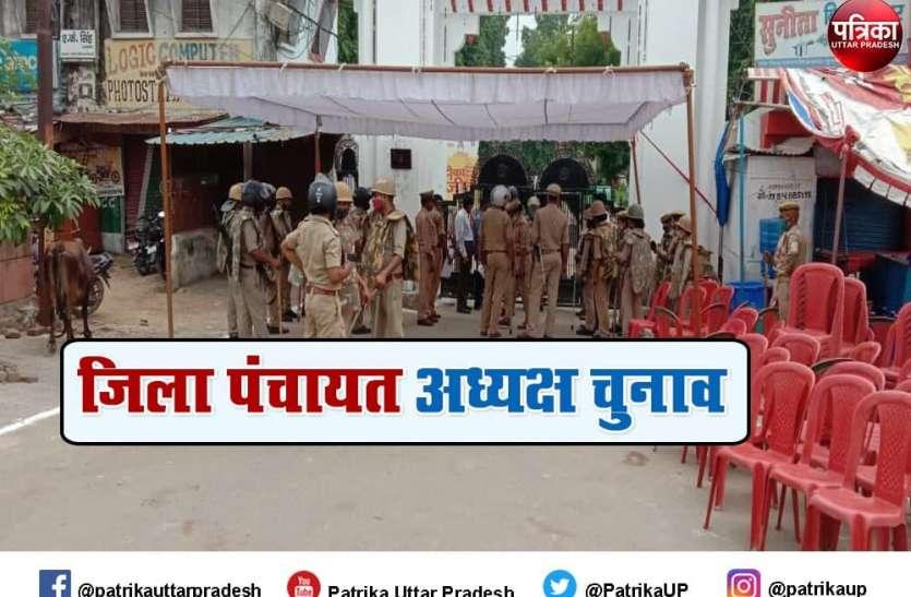 UP Jila Panchayat Adhyaksh Chunav Live Update: 45 जिलों में भाजपा का सपा से सीधा मुकाबला, 53 सीटों पर जिला   पंचायत अध्यक्ष मतदान जारी